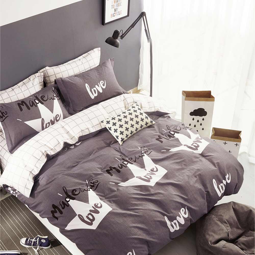 Ania Casa台灣製100純棉雙人床包被套四件組北歐風尚