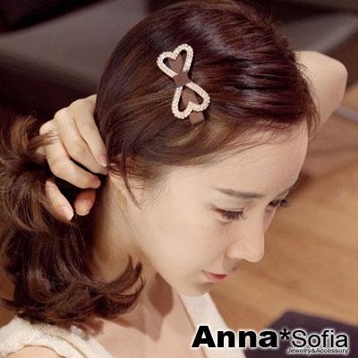 AnnaSofia 奢耀晶鑽 小髮夾(蝶結-咖)