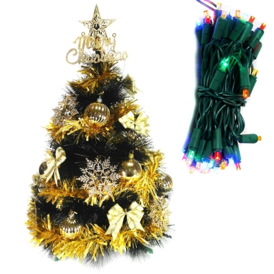 台製2尺(60cm)黑松針葉聖誕樹(金色系配)+LED50燈彩色插電綠線