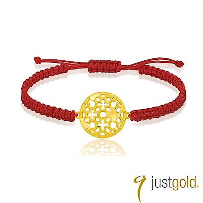 鎮金店Just Gold 繁花盛放系列 黃金手鍊(手繩)