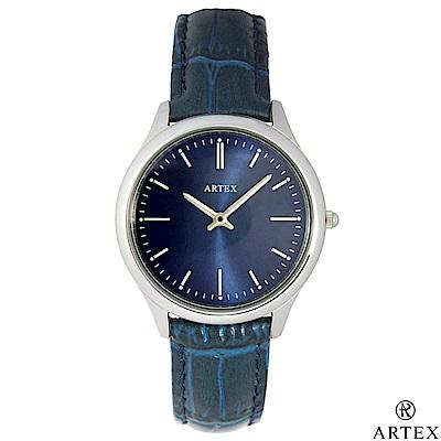 ARTEX 5605真皮手錶-寶藍/銀33mm