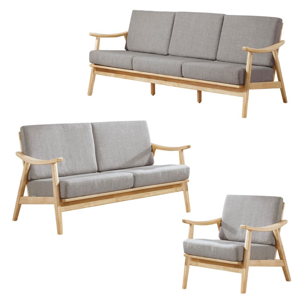 品家居 比內亞麻布實木沙發椅組合(1+2+3人座)-兩色可選