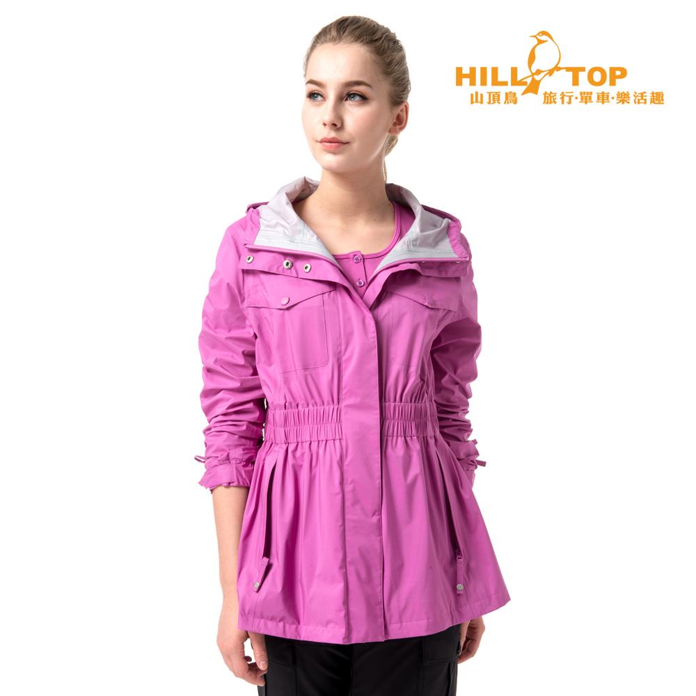 【hilltop山頂鳥】女款防水透氣抗UV外套H22FS9紫蘭