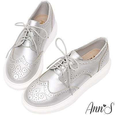 Ann'S牛津雕花綁帶極輕厚底鞋-銀