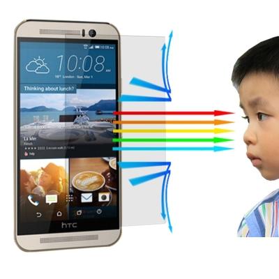 Ezstick 抗藍光 HTC ONE M9 防藍光鏡面鋼化玻璃膜