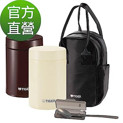 TIGER虎牌*750cc不鏽鋼真空食物罐(MCJ-A075_e)