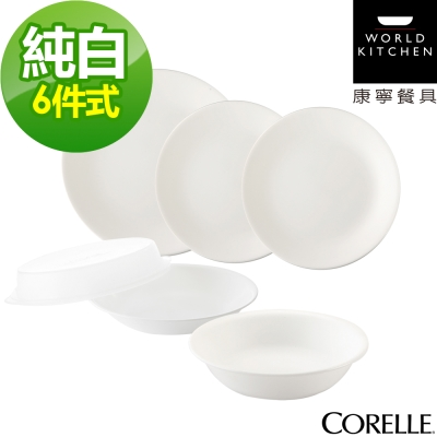 CORELLE康寧-純白6件式餐盤組-603