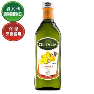 Olitalia奧利塔 頂級芥花油(750ml)