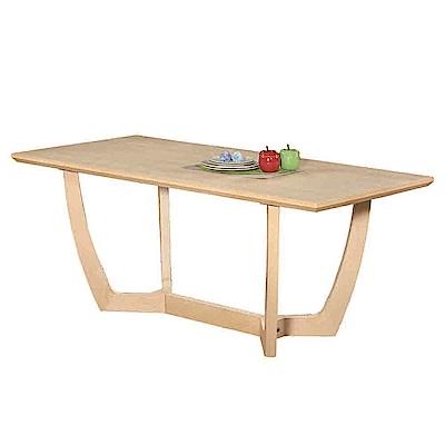 AT HOME-瑪沙5尺栓色實木餐桌(150*85*75cm)
