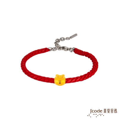 J'code真愛密碼 LINE熊美好幸福編織手鍊-立體硬金款