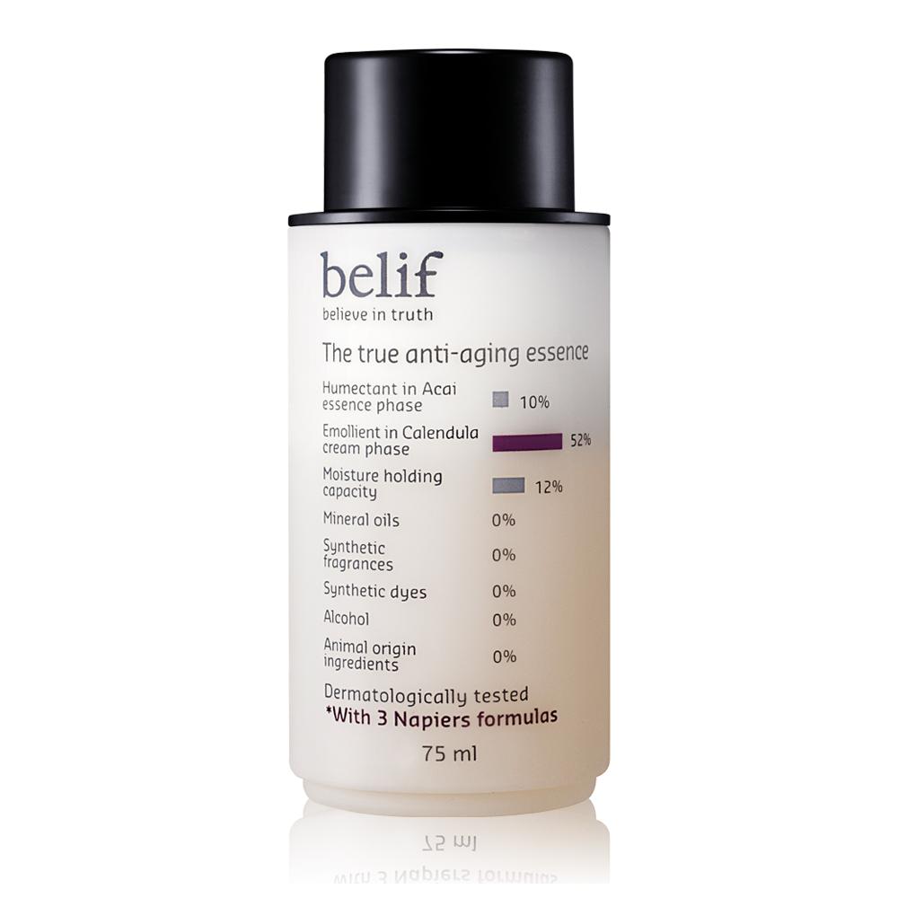 belif-巴西莓果活力抗老精華