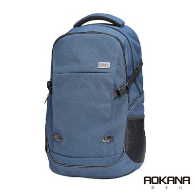 AOKANA奧卡納 輕量防潑水護脊電腦商務後背包(紳士藍)68-094