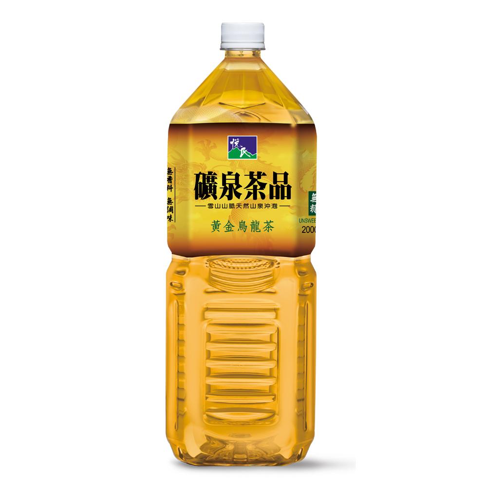 悅氏 礦泉茶品黃金烏龍茶-無糖(2Lx8入)