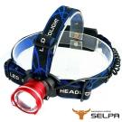 韓國SELPA T6LED伸縮變焦鋁合金頭燈 紅色