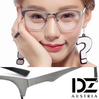 【2件59折】DZ 復古做舊金屬 平光眼鏡(拉絲銀系)