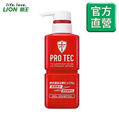 日本獅王LION PRO TEC頭皮養護控油洗髮精 300g