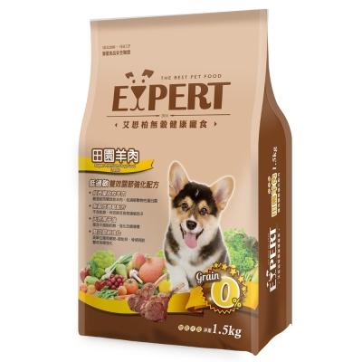 EXPERT 艾思柏 無穀關節強化配方 犬糧-田園羊肉 1.5kg