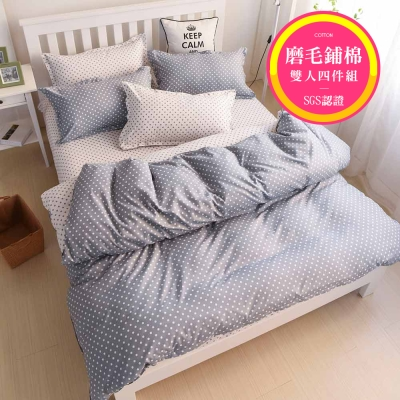 Ania Casa 超厚美肌磨毛 - 雙人床包鋪棉兩用被套四件組- 永恆