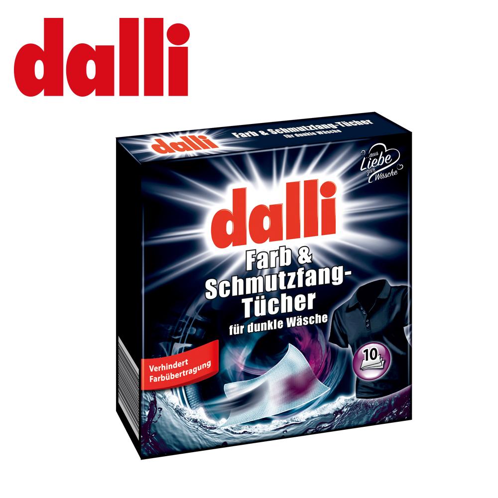 德國達麗Dalli  洗衣吸色紙深色加強(10張/盒)