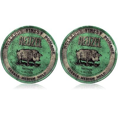 REUZEL 綠豬 水洗式髮油113g  (2入)