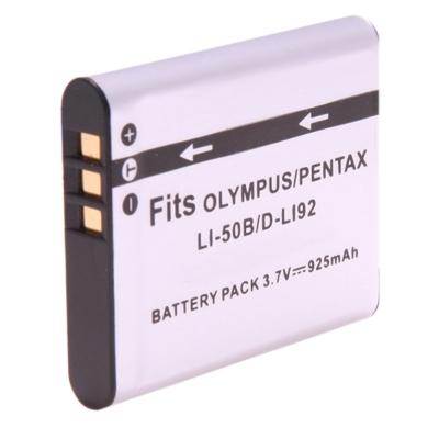 Kamera鋰電池-for-Olympus-LI