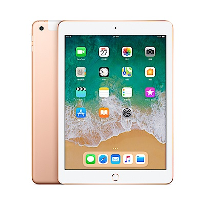 (組合包)Apple 全新 2018 iPad 4G LTE 128GB 9.7吋平板