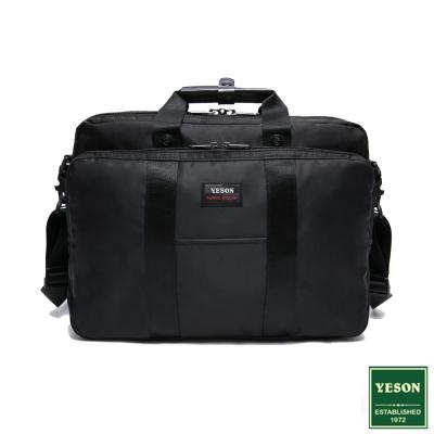 YESON - 台灣YESON商務機能15吋筆電公事包
