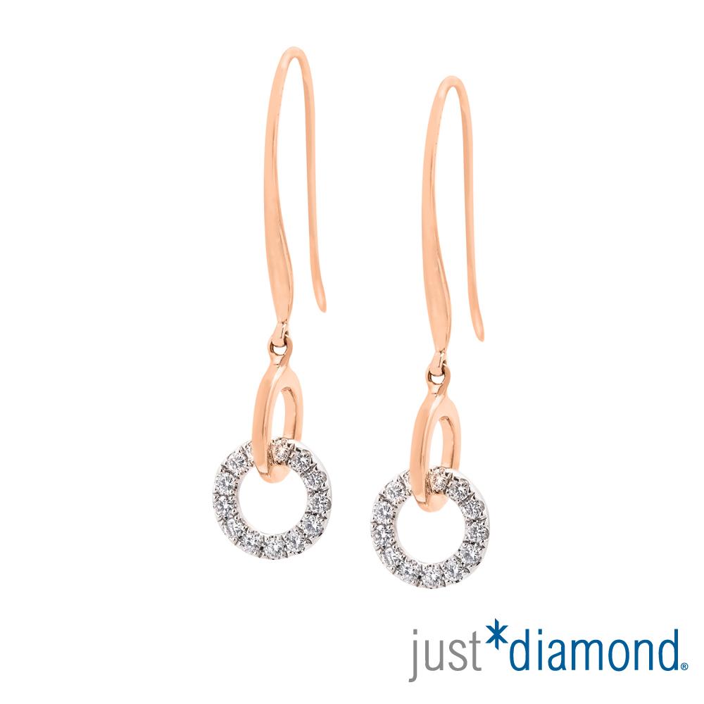 Just Diamond 圓滿系列18K雙色鑽石耳環