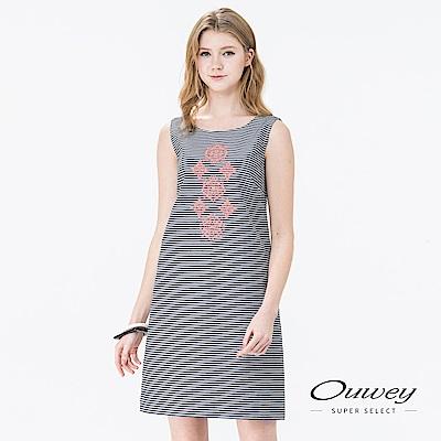 OUWEY歐薇 撞色刺繡條紋露肩洋裝(藍)