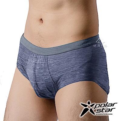 PolarStar 男 排汗快乾貼身四角褲『黑藍』(3入組) P18331
