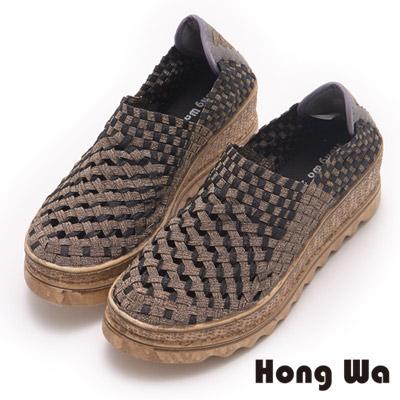 Hong Wa 完美比例簍空編織造型休閒鞋-古銅