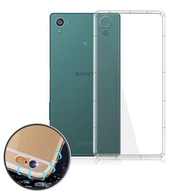VXTRA Sony Xperia Z5 5.2吋 防摔抗震氣墊保護殼