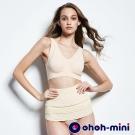 ohoh-mini 全彈性纏繞式束腹帶-醫療級(2色可選)