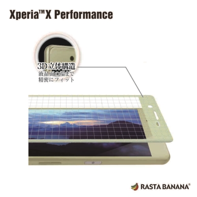 RASTA BANANA Xperia X Performance  滿版玻璃保...