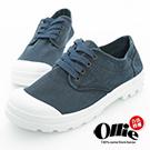Aviator韓國空運-仿舊刷色綁帶法式奶油楦頭刻紋帆布鞋-深藍