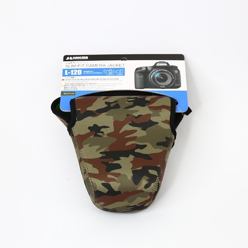 HAKUBA JACKET相機保護套L-120(共2色)