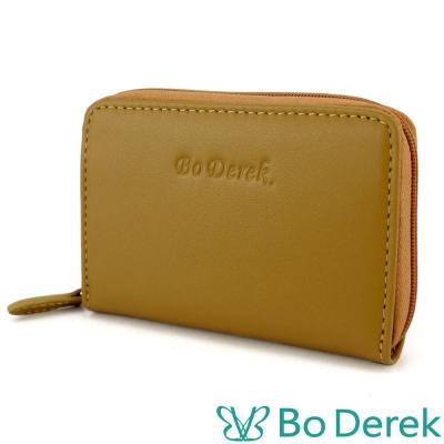 Bo Derek小牛皮風琴卡片包-駝色