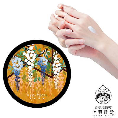 UEBA ESOU上羽 5月乳油木果脂護手霜-H0005 藤 40g
