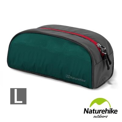 Naturehike 簡約時尚 輕量防潑水旅行包中包 化妝包 大號 藍綠-急