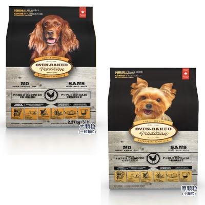 烘焙客Oven-Baked 高齡犬/減重犬雞肉5磅 2入