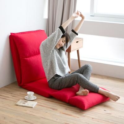 Home Feeling 棉花糖加厚款和室椅/沙發床(2色可選)