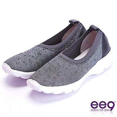 ee9 率性風采彈力布鑲嵌亮鑽超柔軟懶人休閒便鞋 灰色