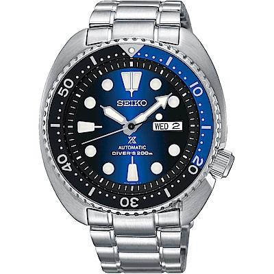 SEIKO精工 PROSPEX SCUBA 潛水200米機械錶(SRPC25J1)