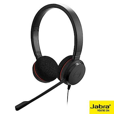 Jabra Evolve20耳機麥克風