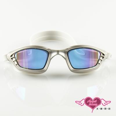 天使霓裳 抗UV防霧休閒泳鏡(9017-灰F)