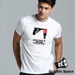 吠式潮流  凡事都有可能磨毛水洗T恤 (白色)-GraphicSpace