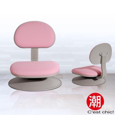 CestChic-Wagashi和果子旋轉和風椅MIT-粉紅W46*D52*H51.5cm