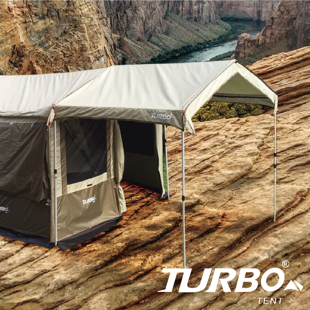 【Turbo Tent】 Lite 270 配件3- 延伸屋簷