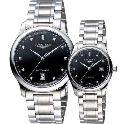 LONGINES Master 巨擘大三針真鑽機械對錶-38+28mm L26284576+L22574576