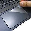EZstick ASUS UX331 UAL 專用 TOUCH PAD 觸控版 保護貼